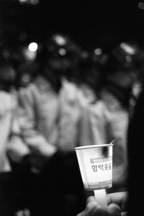 Democracy in Korea in 2008 : laughter