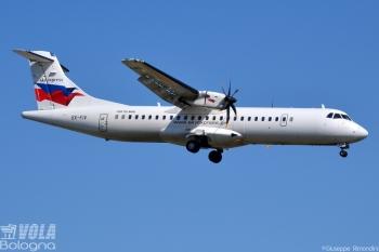 ATR 72-500 Sky Express by Giuseppe Rimondini