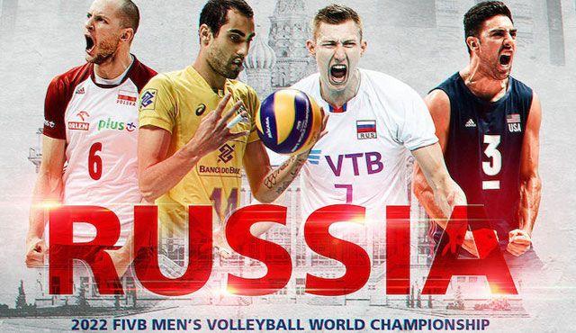 Russland erhält Zuschlag für Weltmeisterschaft 2022 - Grafik: FiVB