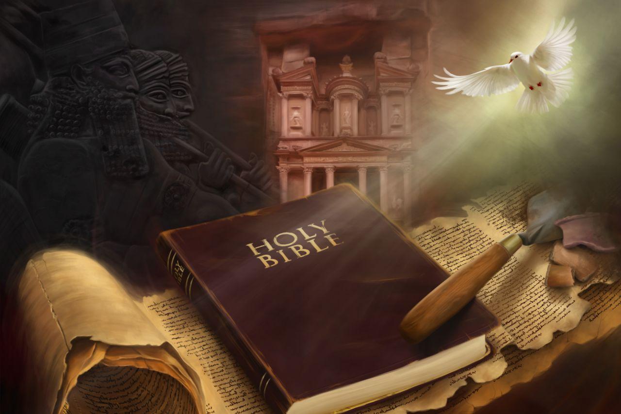 Bible facts and trivia   Bibleinfo com