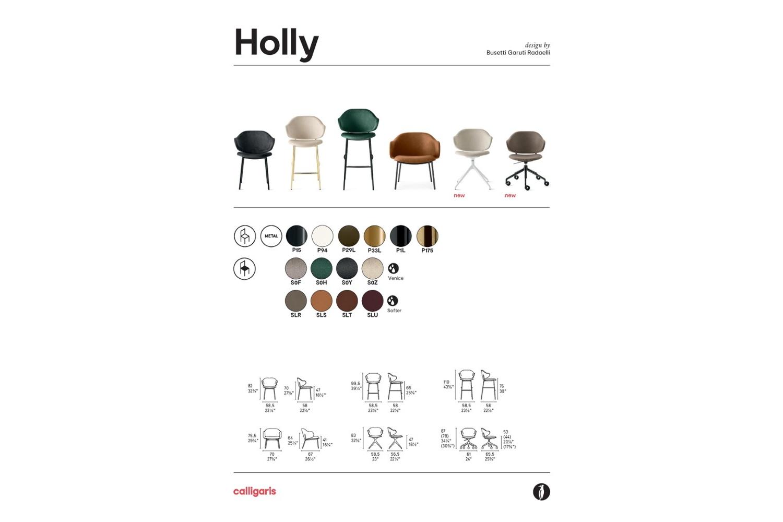 Schematic Holly 2021 page 001 Schematic Holly_2021-page-001.jpg Calligaris Schematic