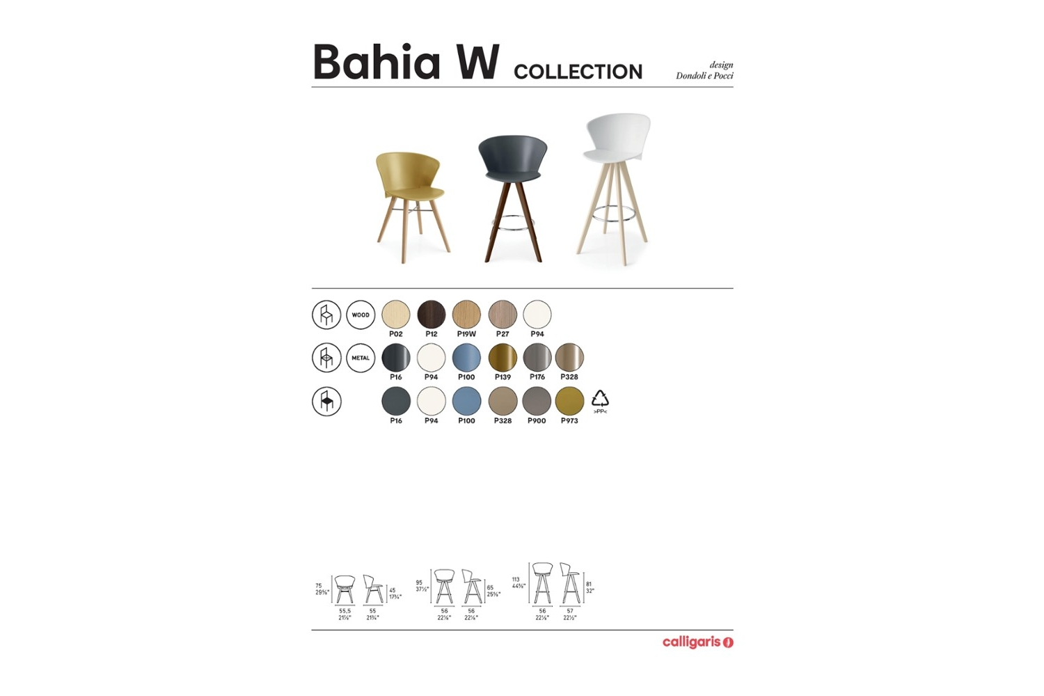 Schematic Bahia W Collection 2019 page 001 Schematic Bahia-W_Collection_2019-page-001.jpg Calligaris Schematic