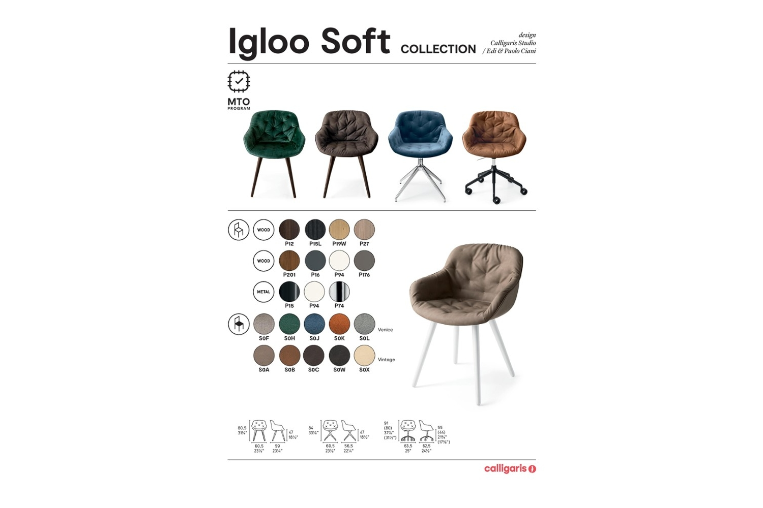 Schematic Igloo Soft Collection 2019 page 001 Schematic Igloo_Soft_Collection_2019-page-001.jpg Calligaris Schematic