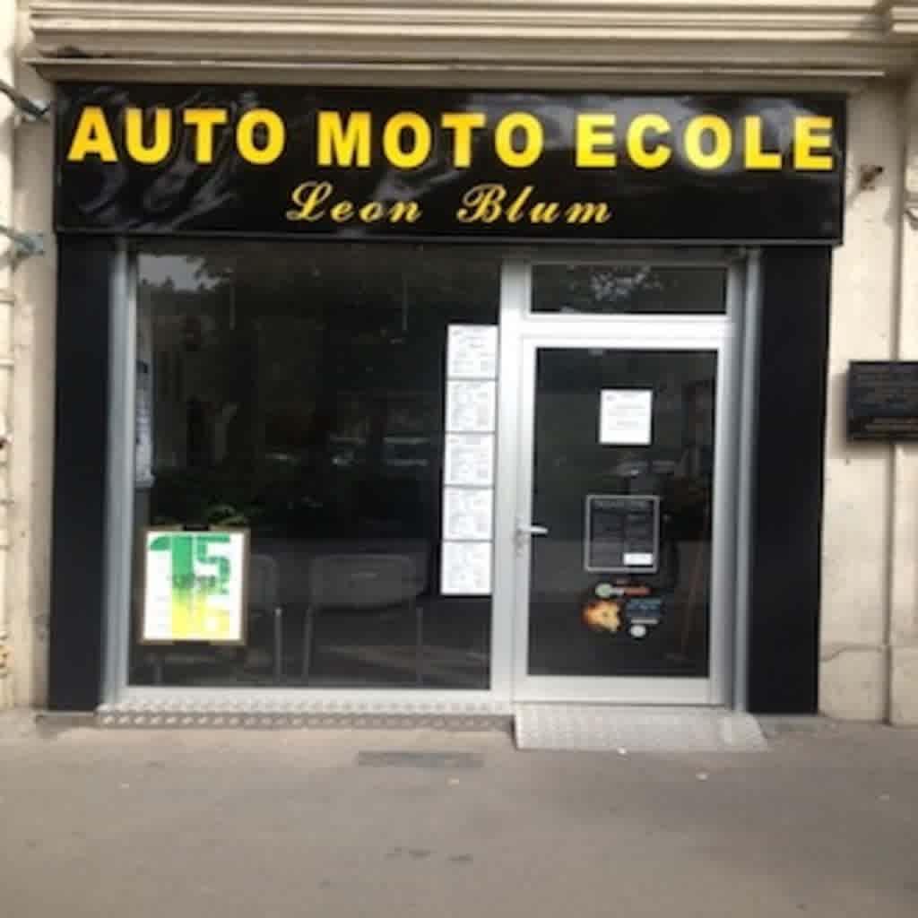 Auto-moto-école Léon Blum - PARIS