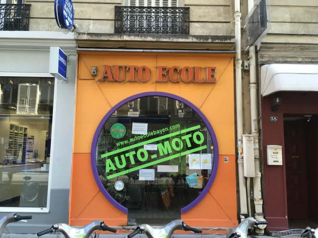 Auto-moto-école Bayen - PARIS