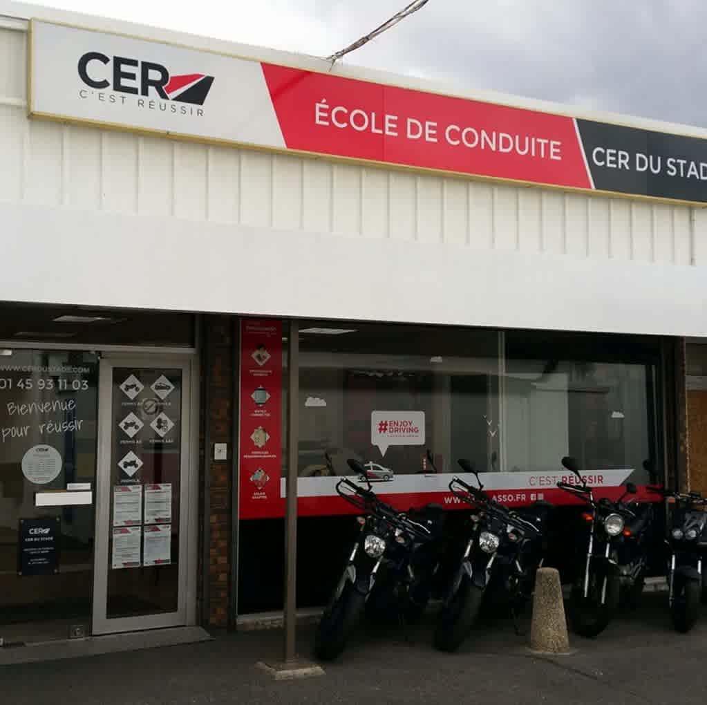 CER du Stade - Chennevières-sur-Marne