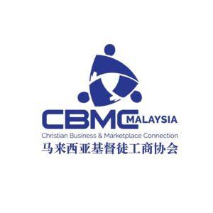 CMBC Malaysia