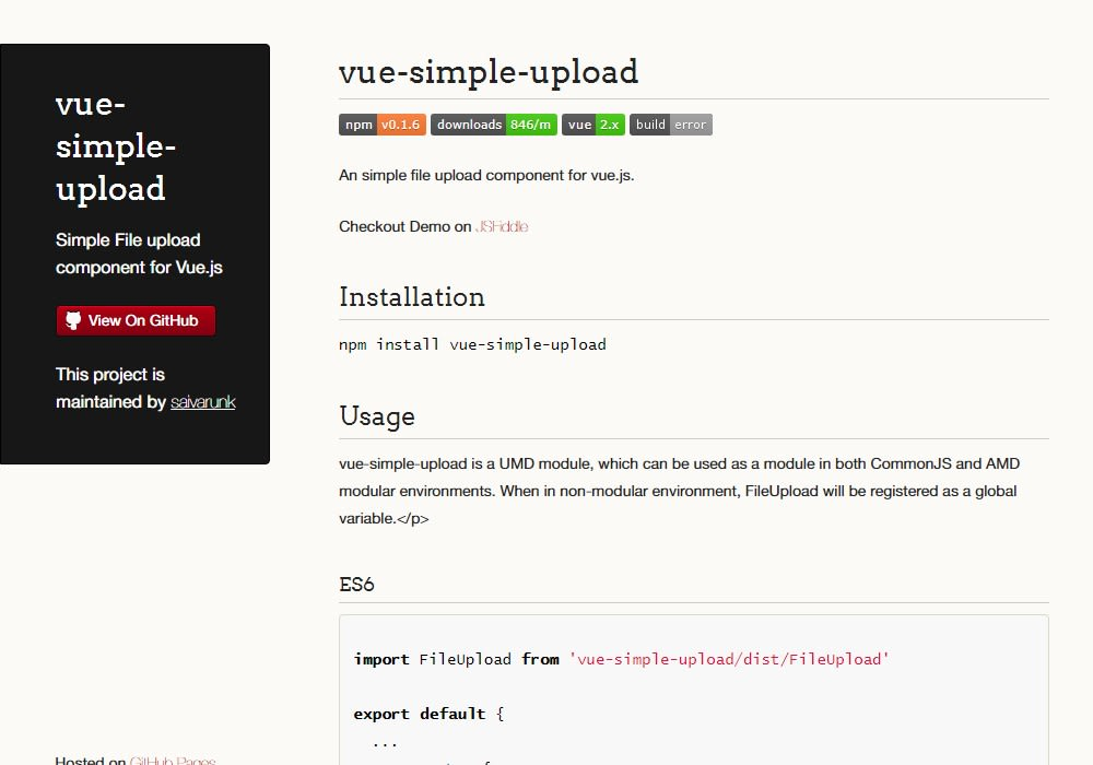 Vue Simple Upload - Vue js Projects