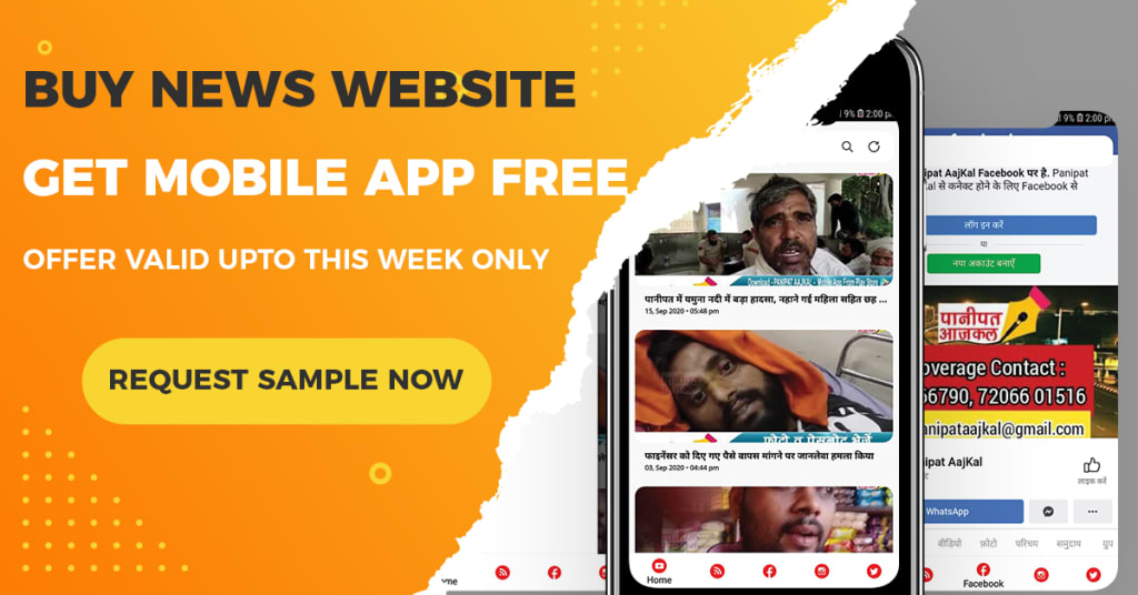 News Website and Mobile App