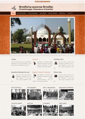 Chishtinagar - Robin Hossain Portfolio