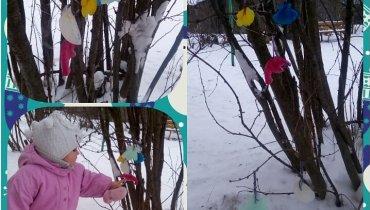 Activity report for Cute ice pendants in Wachanga!