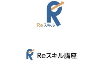 Le Wagon Tokyoのウェブ開発とデータサイエンスのプログラムが、第四次産業革命スキル習得講座の認定を経済産業省から取得