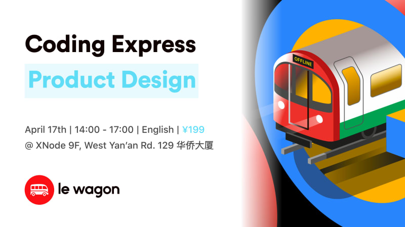 Le Wagon Coding Express: Product Design