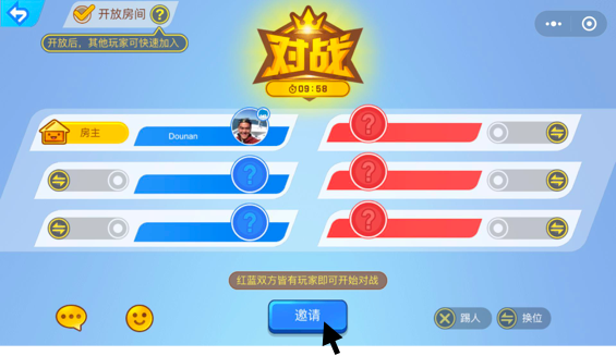 WeChat Mini Games Are Making Noise! How Can Developers Get