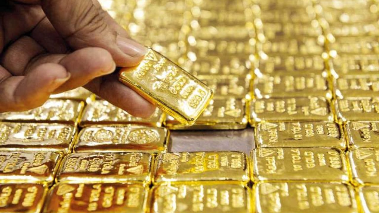 Customs seizes 17kg gold bars at airport