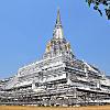 Day Trip to Ayutthaya