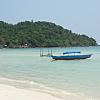 Airfare to Phu Quoc Island