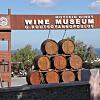 Santorini Museums