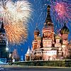 tickets to tour the kremlin