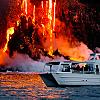 Lava/Volcano Boat Tour