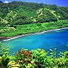 Flights to Maui, Hawaii