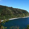 Tour (Maui): Discover Hana Adventure