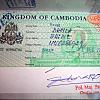 Cambodian Visas