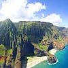 Kauai Island Helicopter Tour