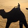 Desert Tour - Morocco