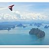 Flights to Thailand + Maldives