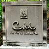 Kandu Boli Ritual at CHI, The Spa