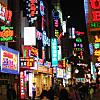 Explore Seoul, Korea