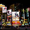 Electronics shopping in Akihabara