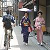 Bike Tour of Kyoto