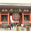 Visit Ancient Shrines