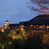 2 nights at a Japanese Ryokan