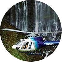 Waterfall Safari - Helicopter