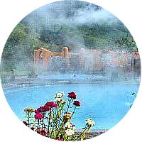 A night at a hot springs resort