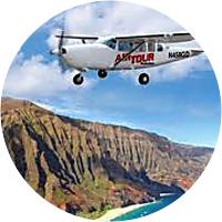 Tour (Air): Wings Over Kauai Plane