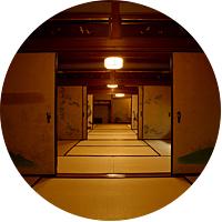 Hotel Miyamasou