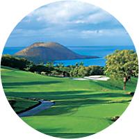 Golf at the Wailea Golf Club