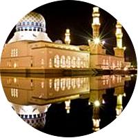 Visit the city mosque of Kota Kinabalu