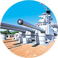 Pearl Harbor, Battleship Missouri & Punchbowl Crater