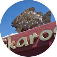 Lunch or Dinner at Skaros Fish Taverna