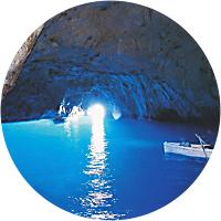 Capri with the Blue Grotto