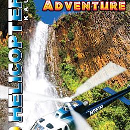 Jurrasic Park Falls Helicopter Landing Adventure