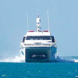 Ferry to Key West