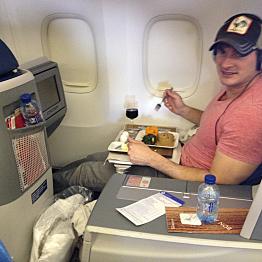 Flight to Puerto Maldonado