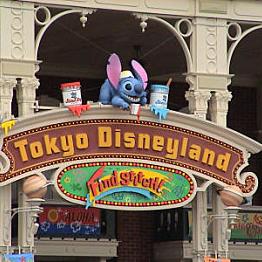 A trip to Disneyland!! Tokyo Style!