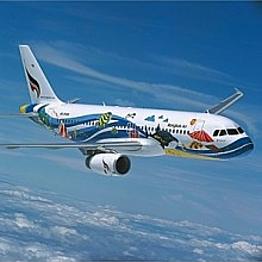 Flight from Siem Reap to Hanoi